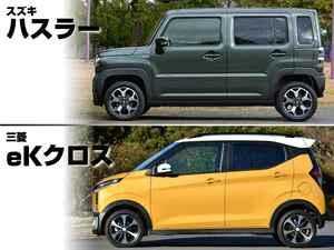 【絶対比較】軽自動車のSUV、スズキ ハスラーと三菱 eKクロス。外観以外の大きな差は?