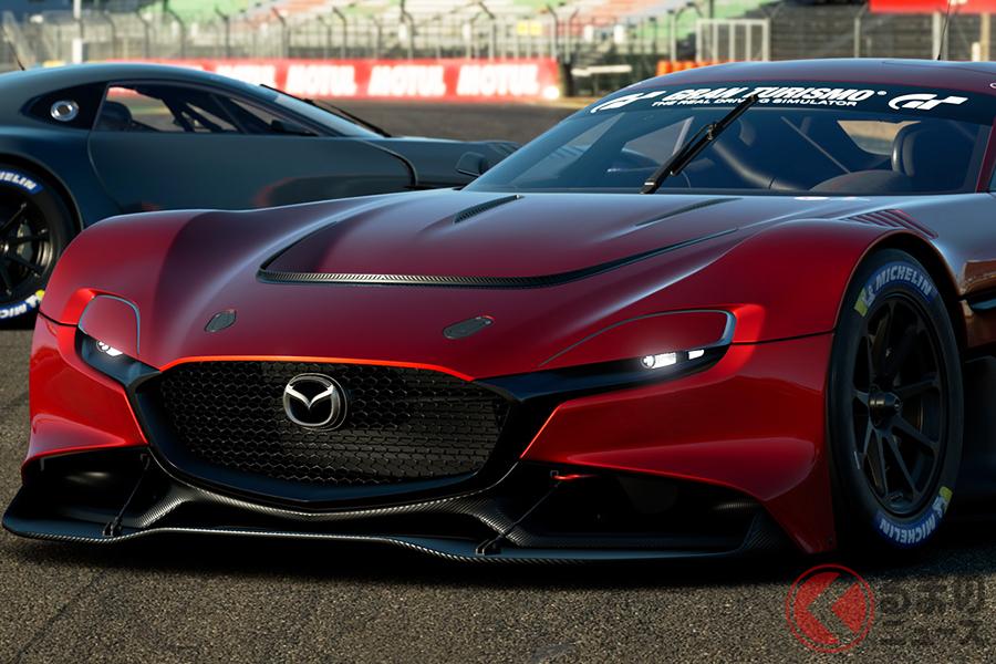 570馬力で爆走!? 4ローターエンジン搭載 マツダ「RX-VISION GT3 CONCEPT」登場