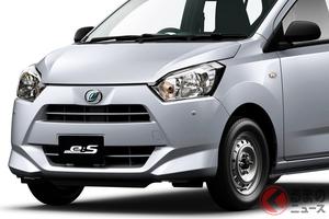 日本一、安い新車はどれ? ジャンル別の最安モデル5選