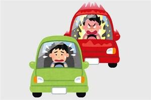 あおり運転を誘発しないための意外と知らない運転マナー5選