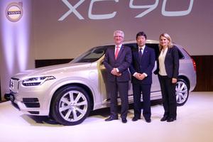 ボルボ  プラグインハイブリッドモデルもある新世代7人乗りフラッグシップSUV「新型XC90」を発表
