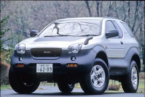 【ニッポンの名車】まるでコンセプトカーのような外観「いすゞ・ビークロス」