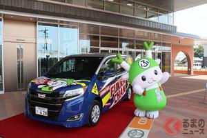人気ゆるキャラ「ふっかちゃん」の専用車が誕生 トヨタカローラ埼玉が贈呈へ