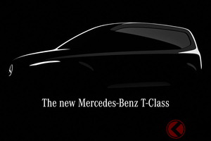 メルセデス・ベンツが小型ミニバン新型「Tクラス」開発へ SUVではなくミニバンに注力!?