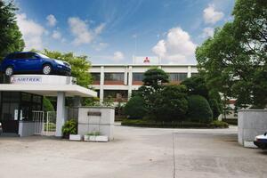 三菱自動車:新型軽EV生産に向けて水島製作所で大型設備投資を実施
