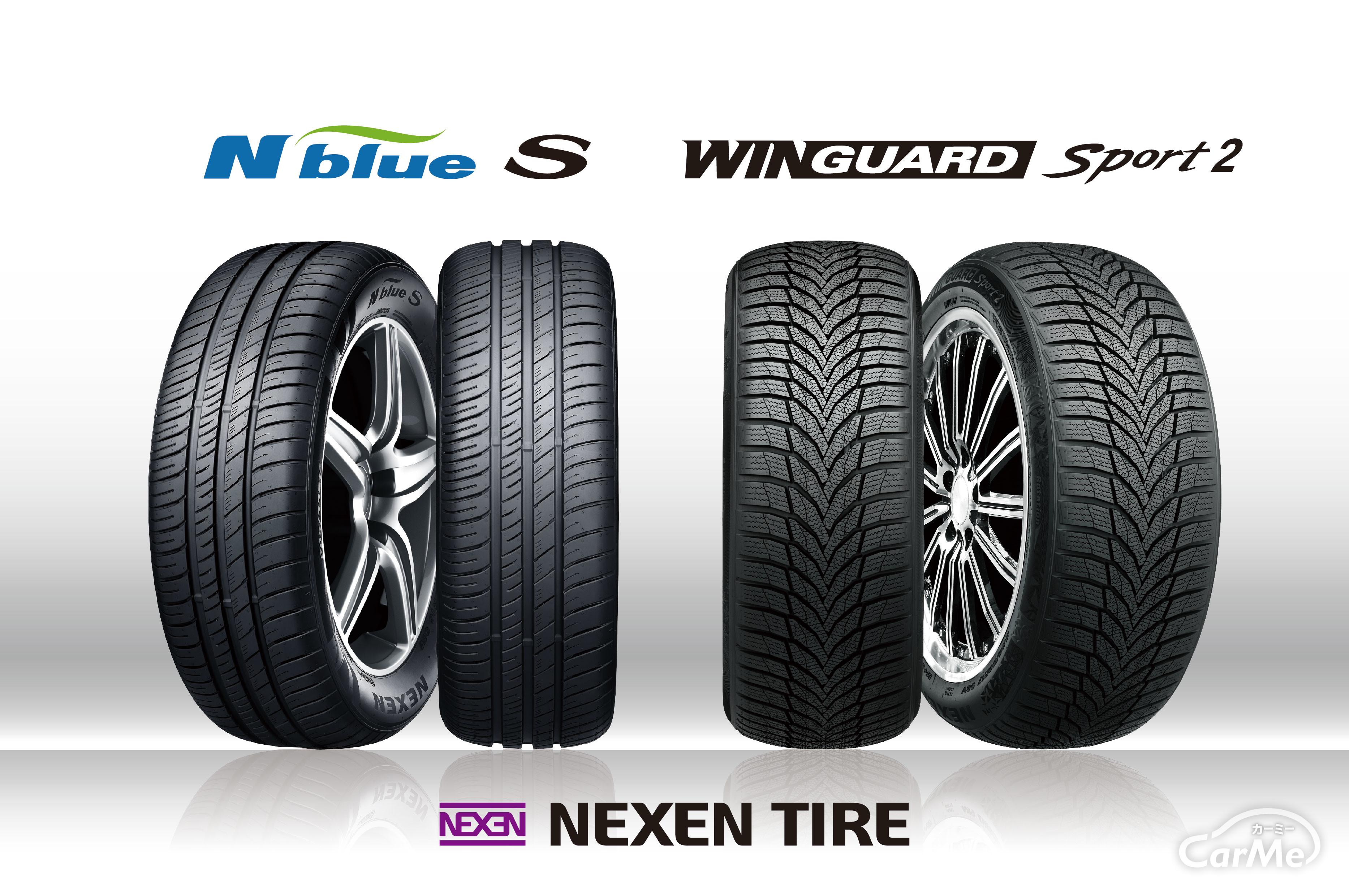 フォルクスワーゲン ゴルフ 新型モデルの新車装着タイヤをネクセンタイヤが供給
