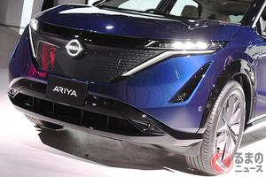約400馬力の電動SUV! 日産新型「アリア」は「リーフ」からどう進化? 次世代日産の鍵となるワケとは