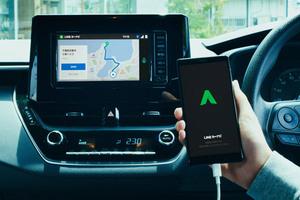 近未来の車内インターフェース「対話型アシスタント」