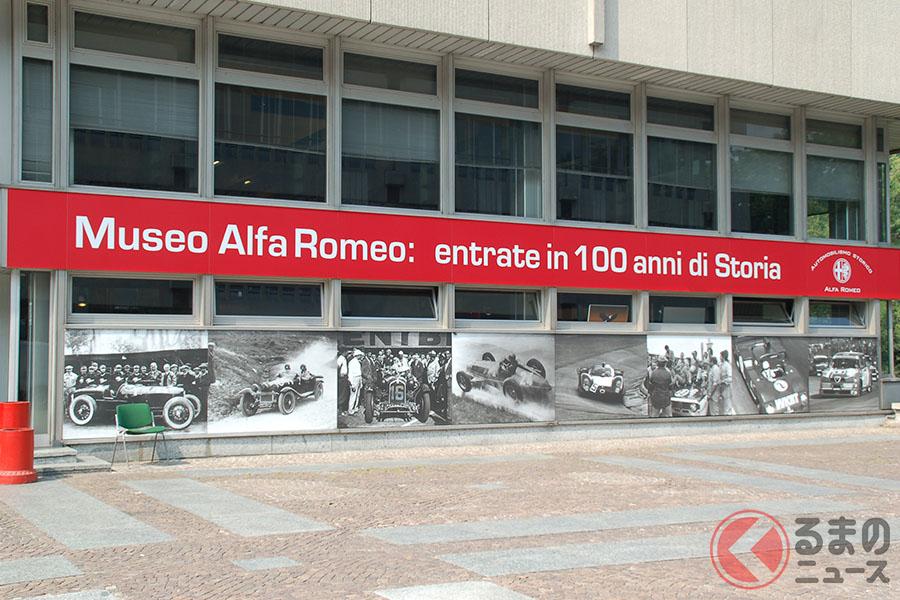 プレイバック! 10年前のアルファ ロメオ100周年イベント