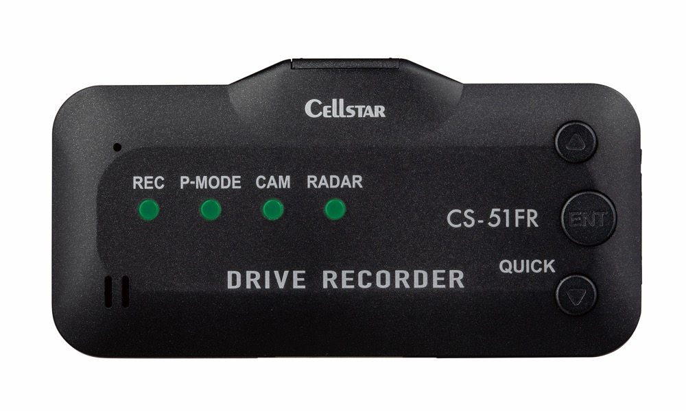 小型で視界良好かつ後方録画も可能なドラレコ「CS-51FR」をセルスターが発売。車内録画OKな「CS-41FH」も登場