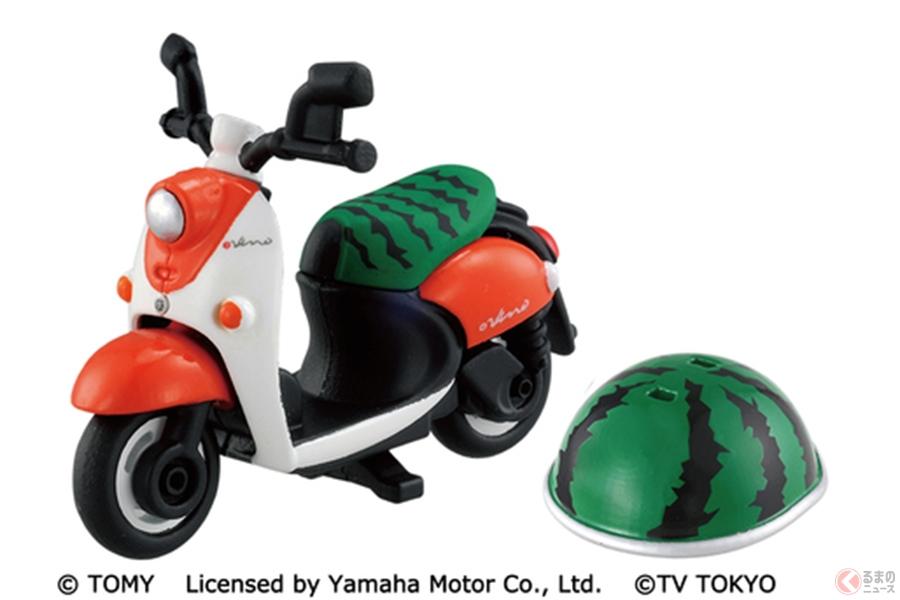 """「出川哲朗の充電させてもらえませんか?」でお馴染みのヤマハ「E-Vino」がトミカに! """"スイカヘルメット""""も克明に再現"""