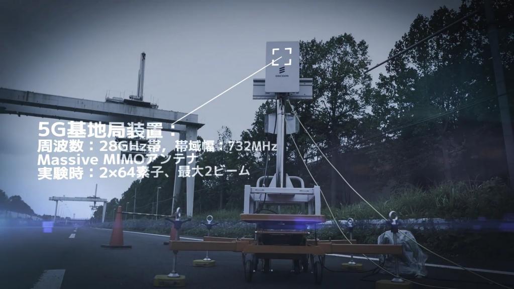 AGC:5Gコネクテッドカーに向けた「車両ガラス設置型アンテナ」による5G通信に成功