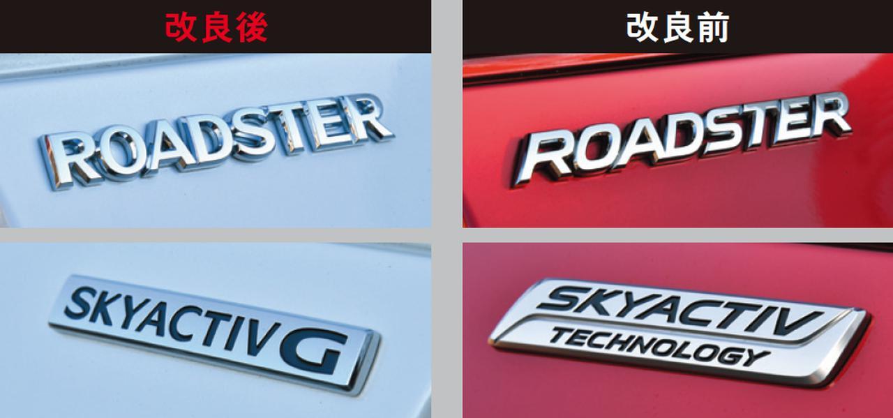 【特別なロードスター ND編(8)】歴代ロードスター初のソフトトップカラーを採用した「シルバートップ」
