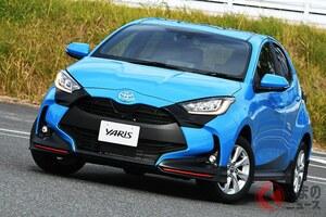 トヨタ新型「ヤリス」はなぜ走りに特化? コンパクトカーの概念を打ち破る実力とは