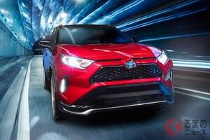トヨタが電動化を加速!新型「RAV4 PHV」世界初公開! 日本導入は2020年夏