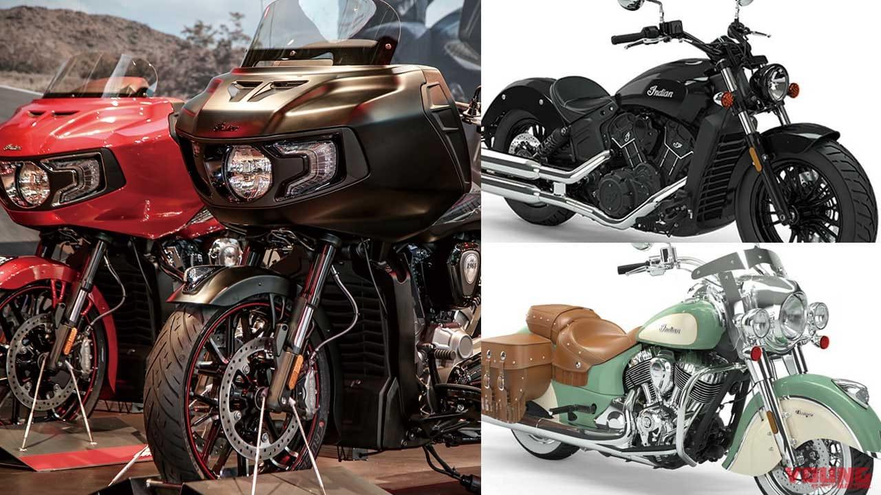 '20新車バイク総覧〈大型クルーザー インディアン〉新型チャレンジャーetc.