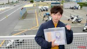 「免許取得への第一歩、入校も済ませました!」…山﨑竜太郎の[免許が欲しいっ!]第2回