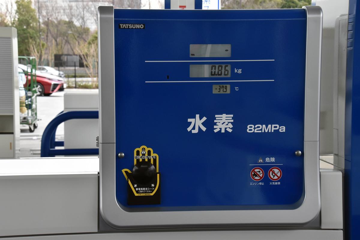 連続充填可能な水素ステーションが東京・有明にオープン!