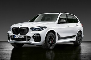 独BMW、新型X5用のMパフォーマンスパーツを発表