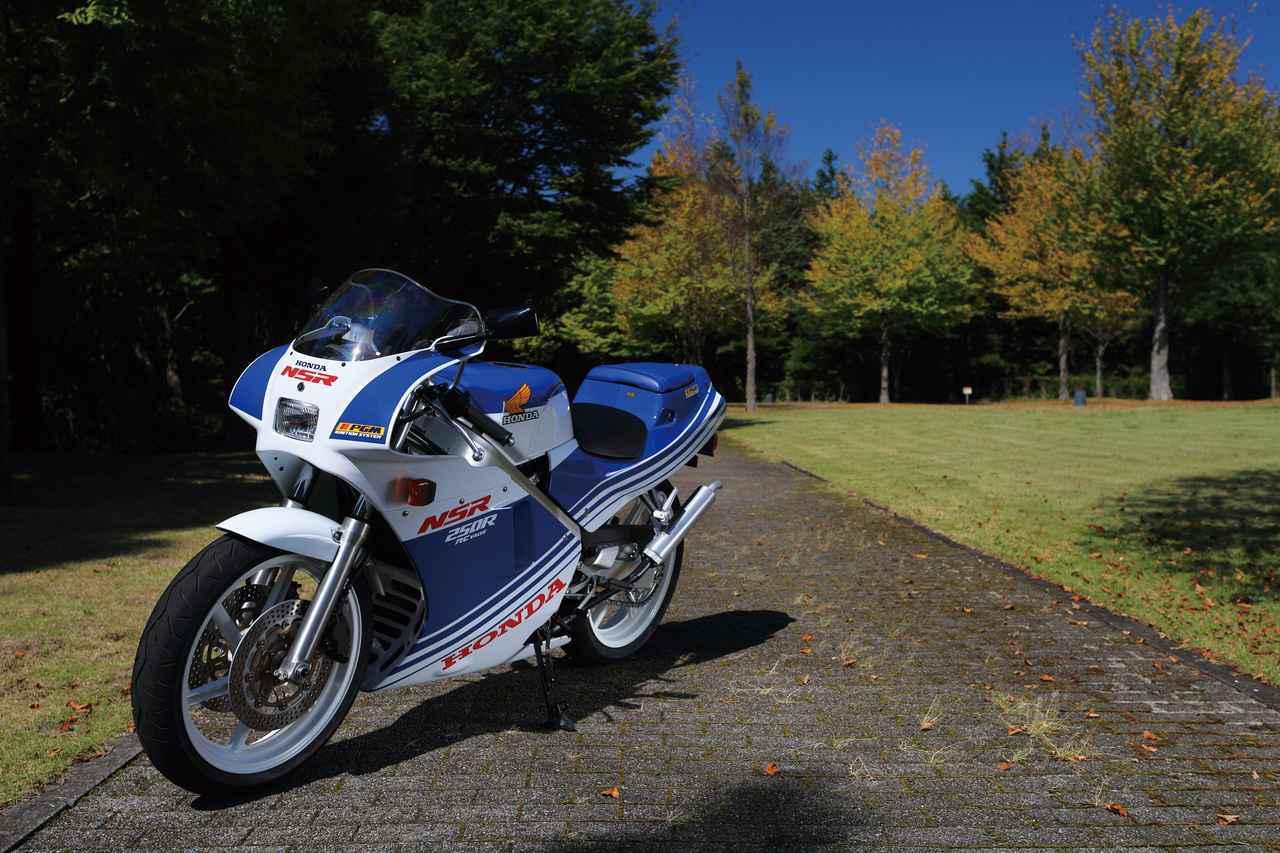 「HONDA NSR250R」歴代最強の『ハチハチ』世界初のコンピュータ制御を搭載した2スト250【心に残る日本のバイク遺産】(1988年)2サイクル250cc史 編