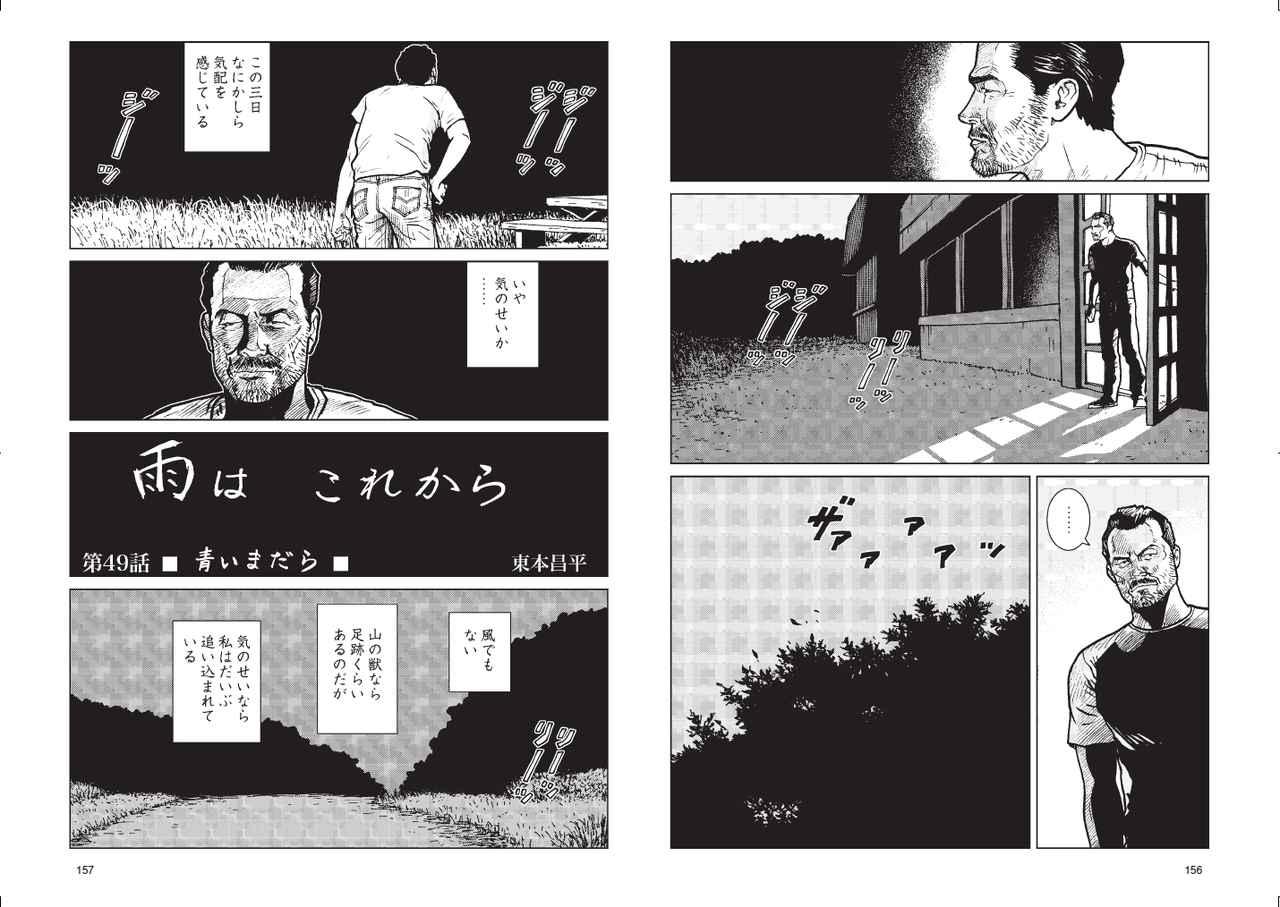 ミスター・バイクBG 12月号 11月14日(木)発売!