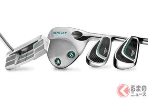 ベントレーから最新の「コンチネンタルGT」にインスパイアされたゴルフクラブがリリース!