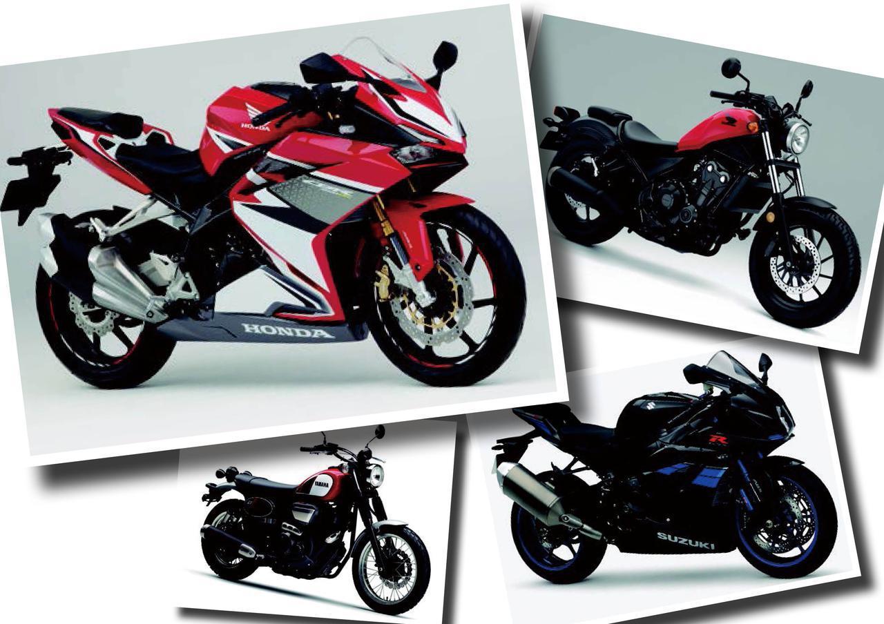 ホンダ「CBR250RR」や「レブル」シリーズの人気が爆発!【日本バイク100年史 Vol.134】(2017年)<Webアルバム>