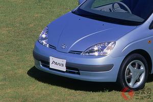 高嶺の花から人気車へ トヨタ「プリウス」登場から23年の変化とは
