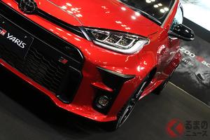 トヨタ「GRヤリス」が赤い! 赤過ぎる!? 特別モデルをお披露目