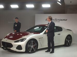 最後のマセラティ グラントゥーリズモが特別モデルとして日本に上陸