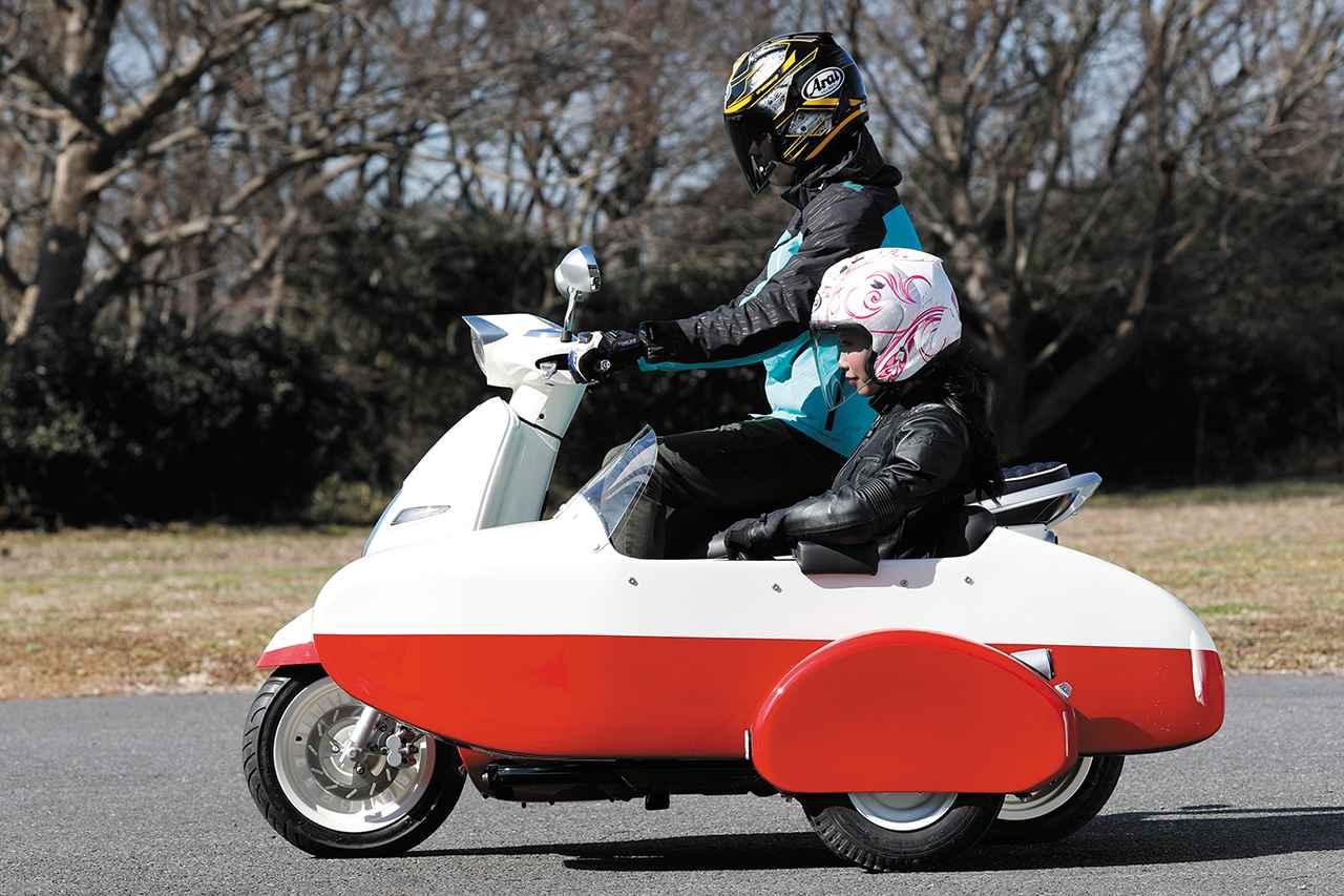 かっこかわいい! 原付二種バイクでサイドカーという選択肢。サクマエンジニアリング「イオタIIIサイドカー」がおもしろい!