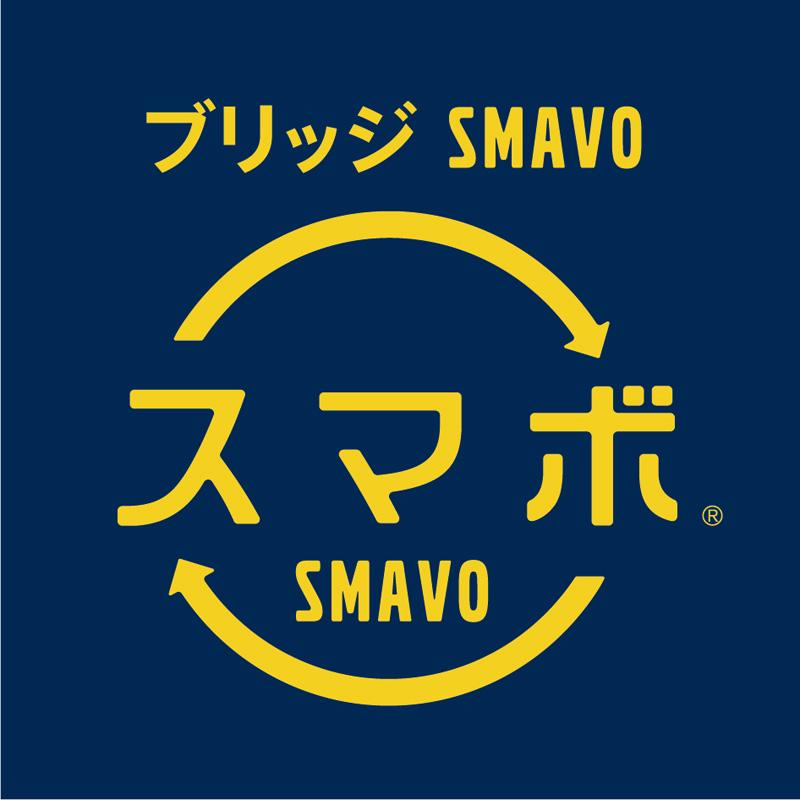 ボルボ サブスクリプション「スマボ」を全車種に拡大