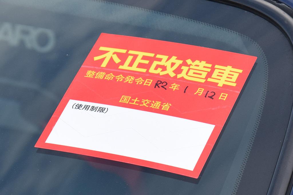 「東京オートサロンは駐車場が面白い!」検問を乗り越えてやってきた熱きチューンド達!【パーキングオートサロンpart.1】