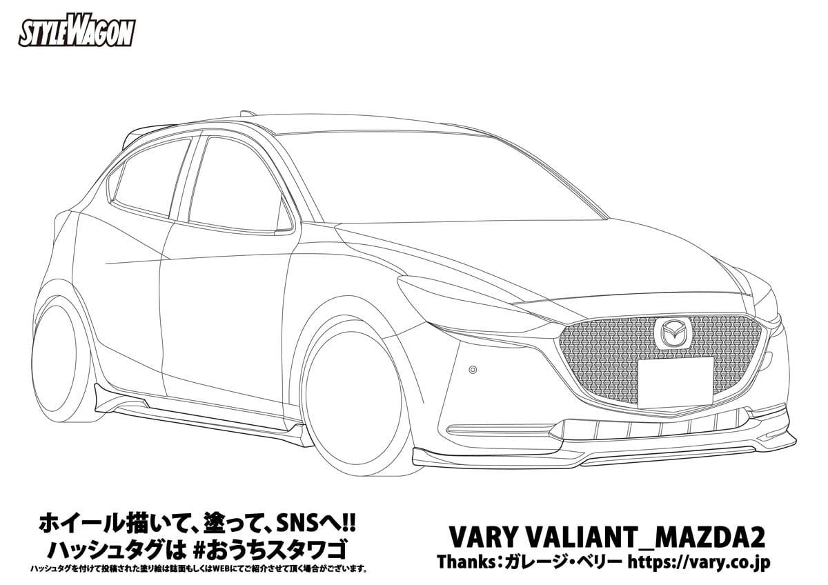 【本屋には絶対売ってない塗り絵_第4弾】 SUV・コンパクト・Kカーあります!! もちろん無料のPDF配付中!