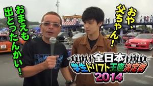 「学生限定ドリフト甲子園の舞台裏に密着!」全日本学生ドリフト王座決定戦をプレイバック【V-OPT】