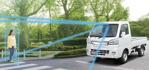 ダイハツ「ハイゼット トラック」に軽トラック初の衝突回避支援システムを搭載!