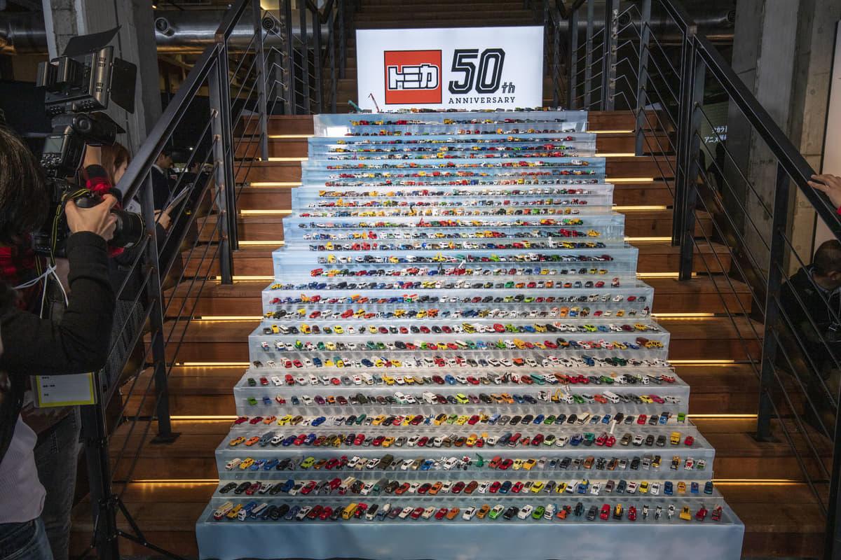 国産ミニカーの代名詞「トミカ」が50周年! 自動車メーカーとコラボした特別モデル発表