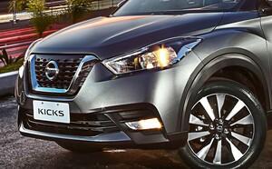 【これは売れそう!!】2020年5月上陸か! 日産新型SUV「キックス」最新情報!!
