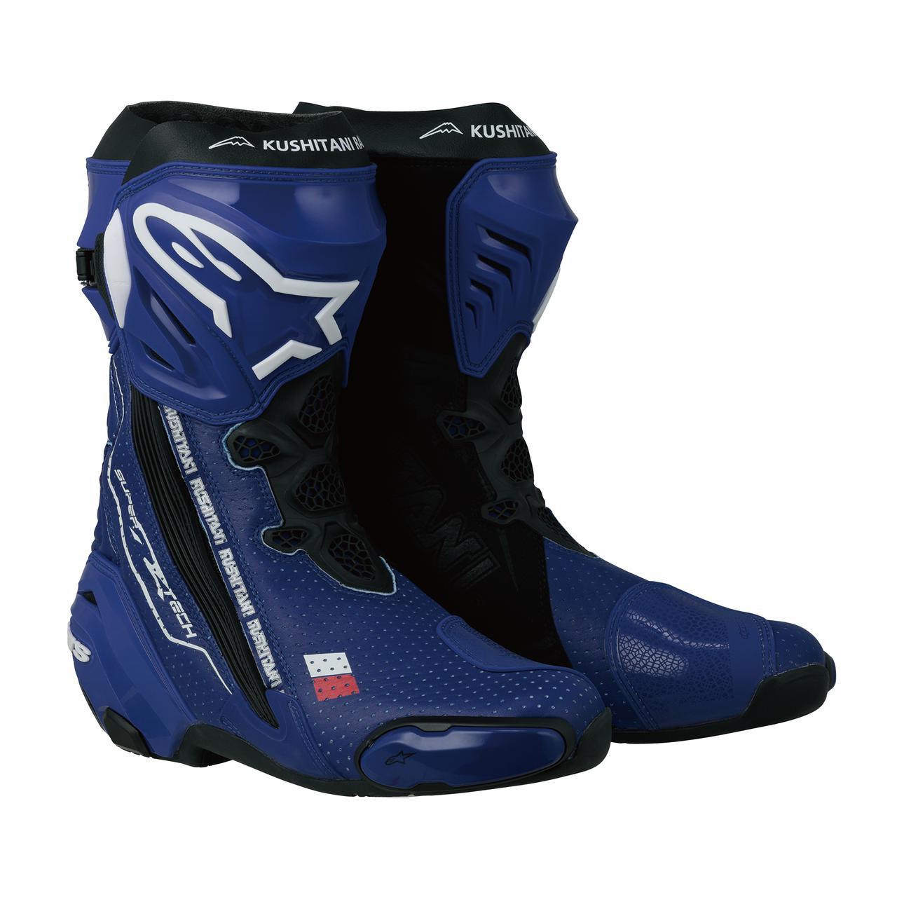 クシタニとアルパインスターズのコラボが熱い! イイトコドリのレーシングブーツが誕生「スーパーテックR×プロトコアレザーモデル」