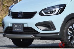 ホンダ新型「フィット」が本格SUVに大変身!? カッコ良さ増した外観の特徴とは