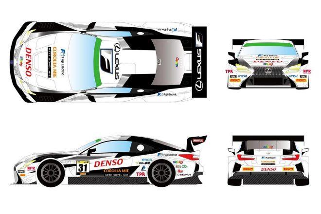 スーパー耐久:aprがレクサスRC F GT3をST-Xに投入。5人の実力派ドライバーが加入