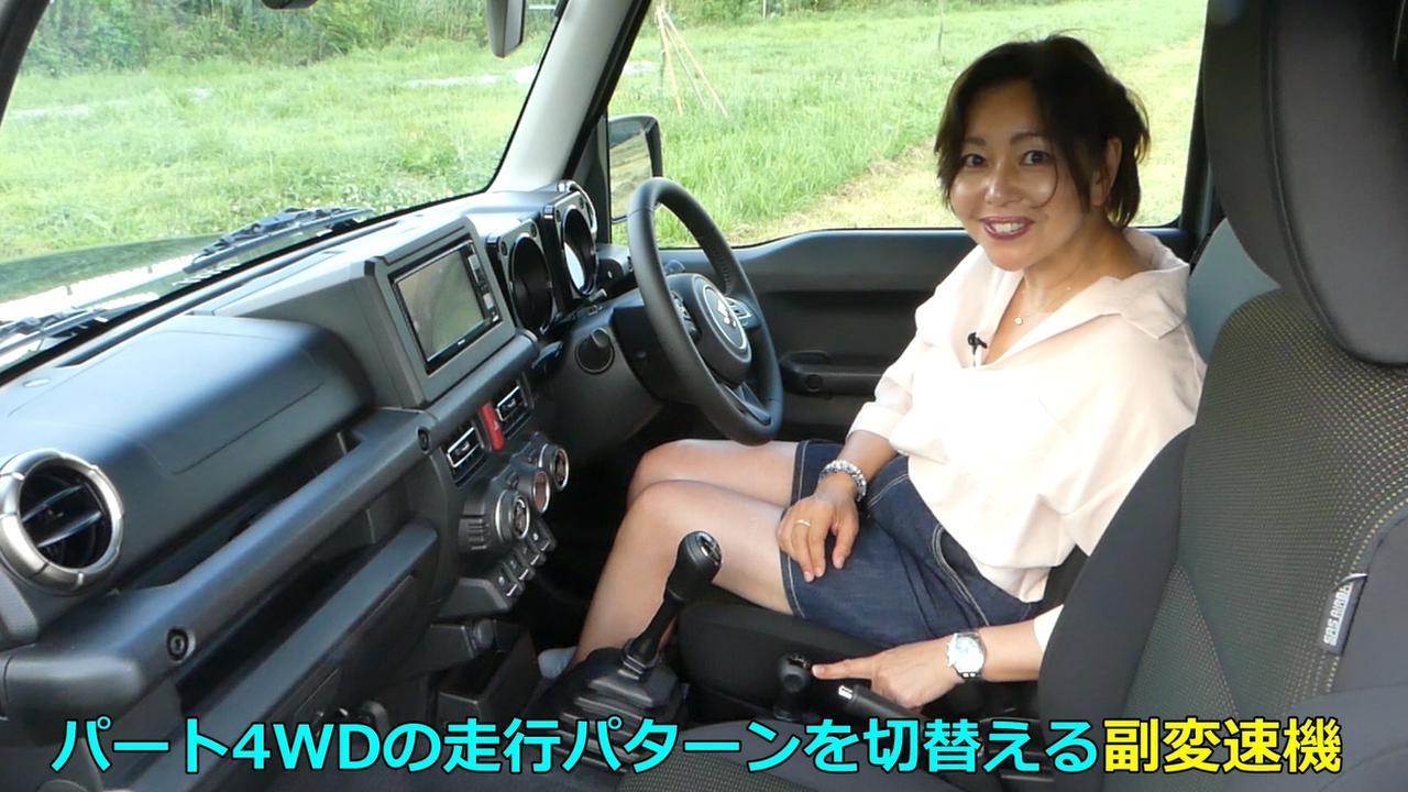 【動画】竹岡 圭のクルマdeムービー「スズキ ジムニー」(2018年8月放映)