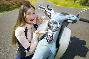 ホンダ「スーパーカブ C125」を女性ライダーはどう見る? 木川田ステラの試乗インプレ