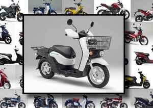 """ホンダ「BENLY e:II PRO」いま日本で買える""""原付二種モデル""""はコレだ! 【最新125cc大図鑑 Vol.029】"""
