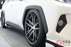 新車購入後スグ「カスタム」? 人気RAV4がカスタム業界に起こす異変とは