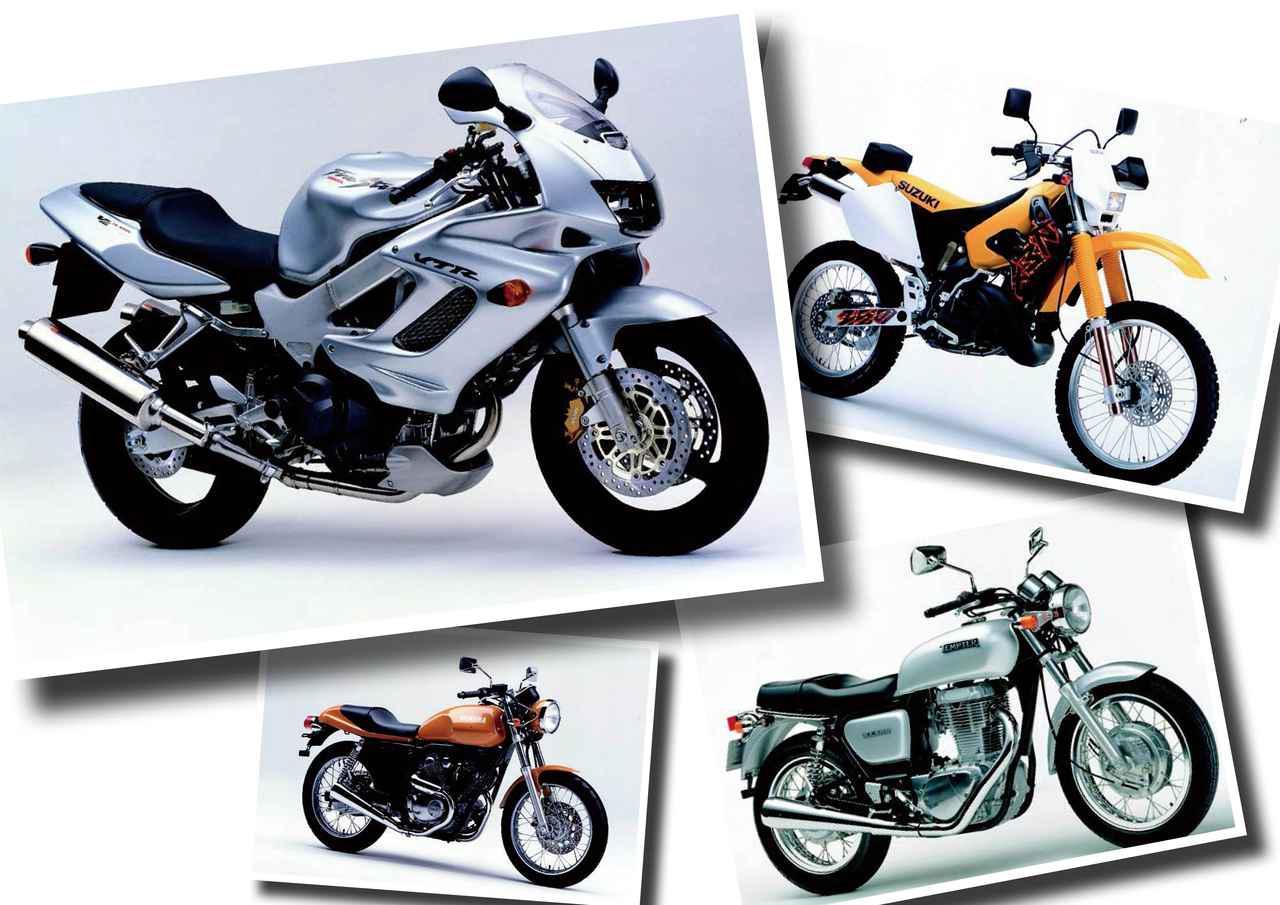 今こそ復活して欲しいバイク達が勢揃い!ホンダ「ファイアーストーム」スズキ「RMX250S」「テンプター」【日本バイク100年史 Vol.067】(1997年)<Webアルバム>