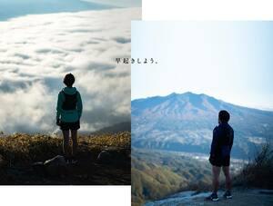 「早起きは3文の徳」シリーズの第三弾が公開! by フォルクスワーゲン