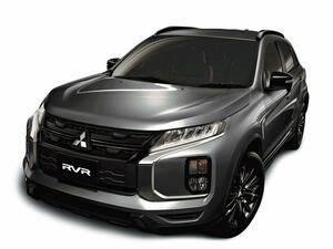 三菱 RVRの特別仕様車「ブラックエディション」を発売