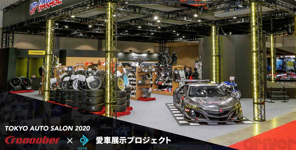 RX-7(FD)のバンパーをフェアレディZにDIYで装着! 一般公募で選ばれた謎のZが東京オートサロンにやってくる!