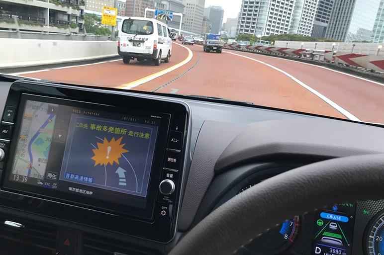 軽自動車なのに登録車も凌ぐレーンキープ性能のデイズはくねくね首都高環状線をどう走るのか?